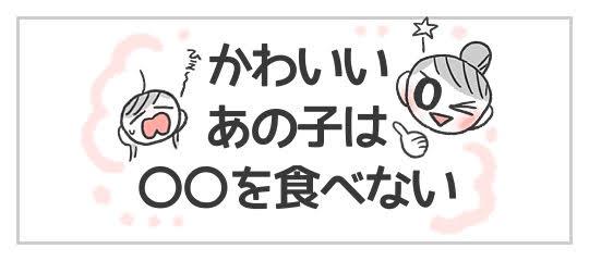 kawaii_title
